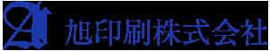 旭印刷株式会社オフィシャルサイト